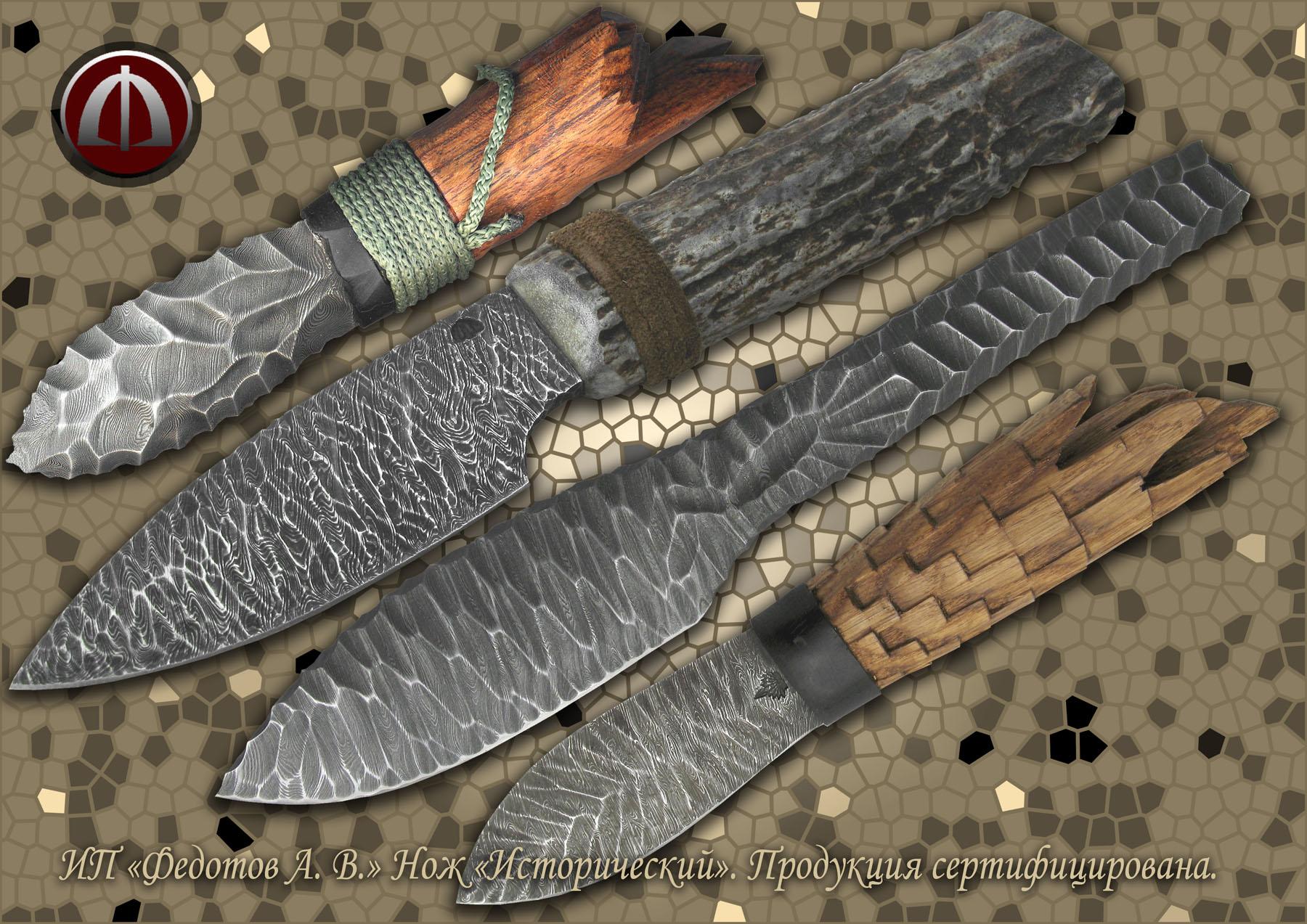 Интернет-каталог (Производство ножей) - сайт города